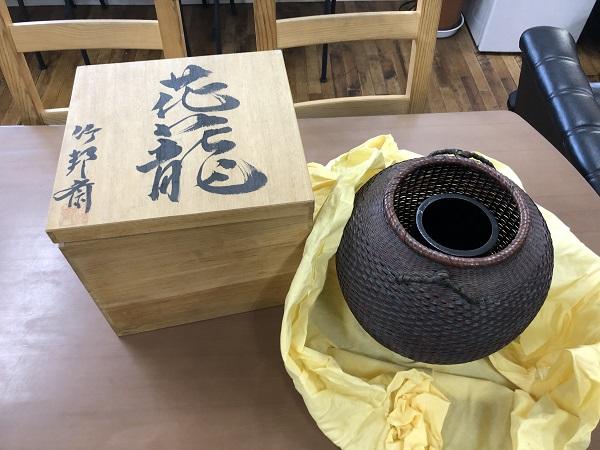 岡崎竹邦斎造の花籠